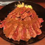the 肉丼の店 赤坂店