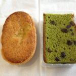 東京凮月堂    アマンディーヌアップルティーと小倉抹茶ケーキ      小豆餡にホッとするのは日本人だから?