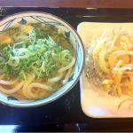釜揚げ讃岐うどん 丸亀製麺 草加店