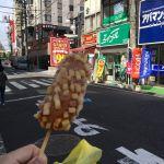 ジョンノハットグ 蒲田店