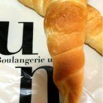 Boulangerie UN