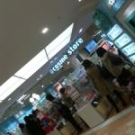 アットコスメストア 福岡パルコ店