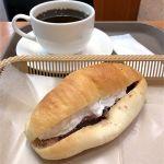 カスカード ゼスト御池店:あん&ホイップ 塩バターパン