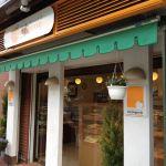 フランス菓子の店 オランジュリー
