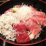 魚菜逸品 竹八