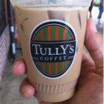 タリーズコーヒー 那須ガーデンアウトレット店アイスカフェモカgkgk。店内混んでるからテイクアウト。 #coffeejp
