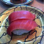 海鮮ぐるめ寿司 遠藤町店