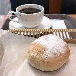 カスカード ゼスト御池店:苺あん&クリームチーズのパンとコーヒー