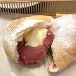 カスカード ゼスト御池店:苺あん&クリームチーズのパンの断面