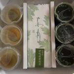 叶匠壽庵 日本橋高島屋店   夏の涼菓詰め合わせ    図らずも私の退院祝いになりました