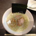 二代目 げんこつ屋 新横浜ラーメン博物館店 #ramen ミニしおラーメン