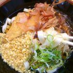 グル麺 名古屋下り(16・17番線)店