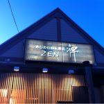回転寿司禅