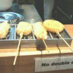 昼飯!(^^)!