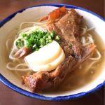 石垣島料理 丸八