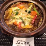 おむらいす亭 茨城イオンモールつくば店  たっぷりチーズと野菜の土鍋焼きカレー