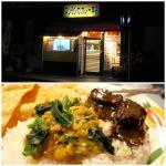 スリランカカレー本店セイロンパラダイス