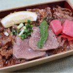鶏めし えび寿屋 日本橋浜町本店