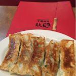 中國料理 熊福