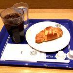 神戸屋キッチン 武蔵境店