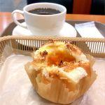 カスカード ゼスト御池店:マンゴークリームパン