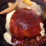 炭火焼ハンバーグカキヤス♡チーズとデミグラス(^O^)がっつりご飯!