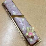 石屋製菓  白い恋人パーク ショップピカデリー