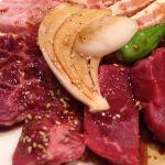 恵比寿炭火焼肉 トラジ 新宿店
