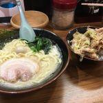 壱角家 大和桜ヶ丘店