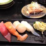 回し寿司 活 池袋店