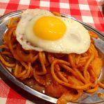 スパゲッティーのパンチョ 渋谷2号店