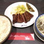 シンプルな牛タン定食。仙臺たんや 利久 東京駅店