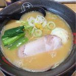 ウミのチカラ #ramen #ラーメン 真鯛らーめん(塩) 880円