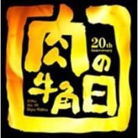 """290円で食べ放題!牛角原宿店「""""Trick or Meat""""ハロウィン焼肉祭り」開催"""