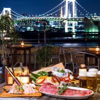 夜景が綺麗なビアガーデン特集(東京・横浜)