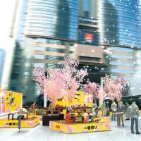 2月の赤坂サカスに満開の桜!こたつで「一番搾り」を飲みながらお花見できるイベントを開催
