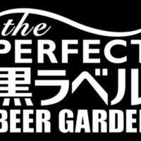 メーカー直営!ビール各社のビアガーデン5店
