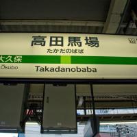 高田馬場グルメ