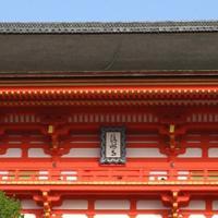 京都デート・観光名所おすすめ