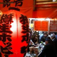 [浅草]ホッピー通りで昼飲みしよう!