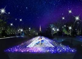 """品川シーズンテラス イルミネーション2017~の動きに光が呼応する""""インタラクティブイルミネーション"""