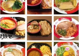 ワンコイン「大つけ麺博」9/28から~名店の味が史上最強のコスパ!開催9年目にしてついに実現
