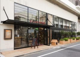 [吉祥寺]電源完備!デスクワークや勉強におすすめのカフェ13店