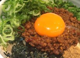 [東京]1度で2度美味しい!台湾まぜそばの人気店6選