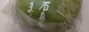 伊豆・熱海・沼津おすすめスイーツ・グルメ土産