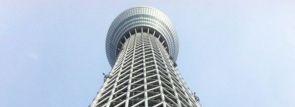 東京スカイツリー開業1周年記念おみやげ・限定メニュー・限定商品徹底ガイド