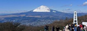 神奈川県内のおすすめハイキングコース