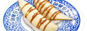 くら寿司にて「キャラメルバナナ寿司」「キャラメル・コーンマヨ」を販売!5月29日から