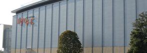 関東の屋内遊園地【東京・神奈川・埼玉・千葉・栃木・茨城・群馬】