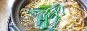 須崎名物鍋焼きラーメン